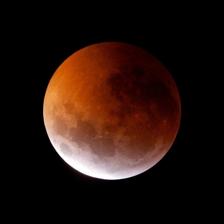 Photo of Eclipse penumbral, el último fenómeno astronómico de noviembre