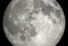 Photo of Hoy la hermosa Luna de Nieva iluminará la noche para despedir febrero