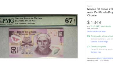 Photo of Billete de 50 pesos se vende en más de mil 300 pesos
