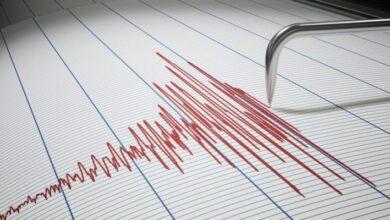 Photo of Terremoto de 7.1 grados sacude Japón