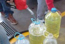 Photo of Denuncia gasolina adulterada en Valladolid