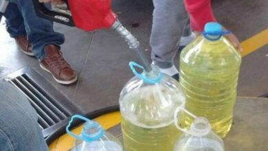 Photo of Denuncia gasolina adulterada en Valladolid