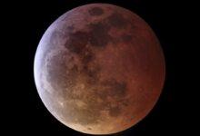 Photo of Habrá Luna de fresa este 24 de junio 2021