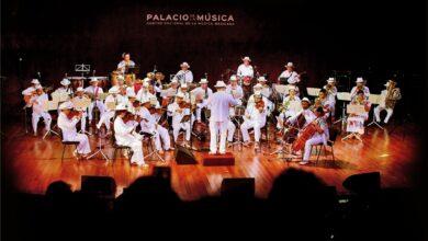 Photo of Palacio de la Música celebra su tercer aniversario