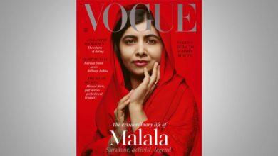 Photo of Malala, protagonista de la portada de Vogue