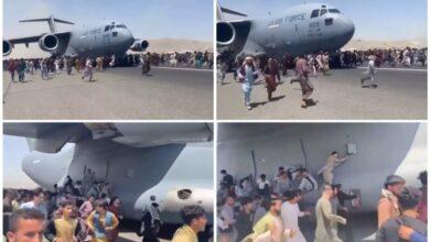 Photo of Caos se apodera de aeropuerto de Kabul ante regreso del Talibán; miles intentan huir