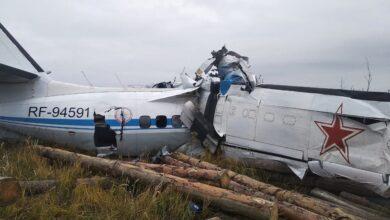 Photo of Accidente de avión con paracaidistas deja 16 muertos en Rusia