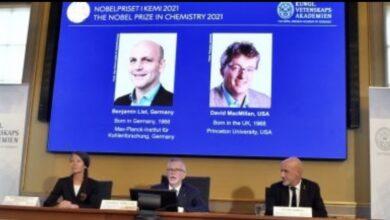 Photo of El premio Nobel de Química 2021 es otorgado a dos expertos en catalizadores