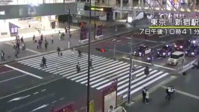 Photo of Sismo de 5.9 grados sacude a Japón